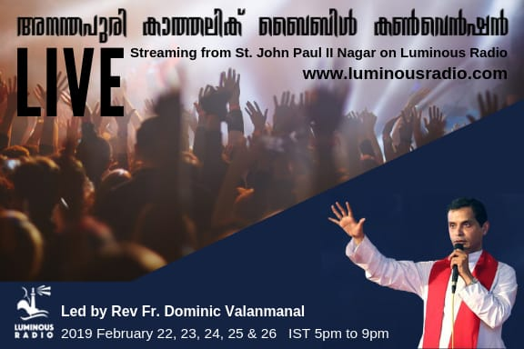 Ananthapuri Catholic Bible Convention Live
