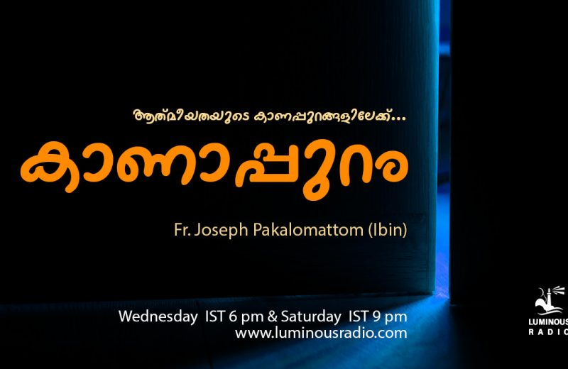 Kanapuram Catholic talk